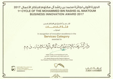 MRM-Business-Innovation-Award-2017