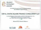 The Islamic Economy Award