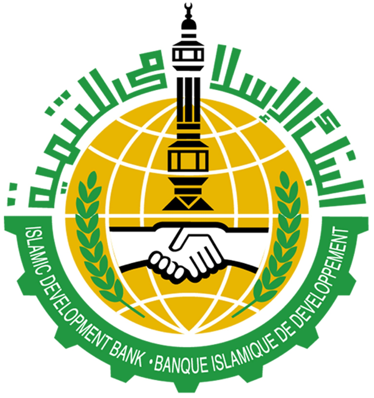IslamicDevelopmentBank