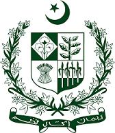 resize - Government of Pakistan Logo
