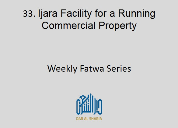 Ijara Facility for a Running Commercial Property