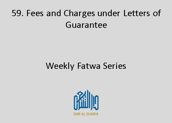Fees and Charges under Letters of Guarantee