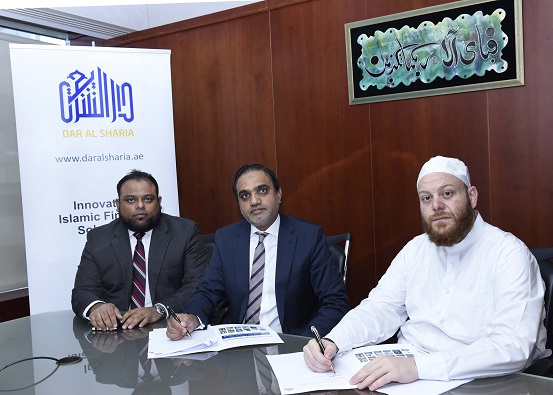 Collaboration Agreement: ANIC and Dar Al Sharia
