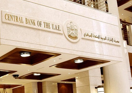 UAE Central Bank Directives on Sharia Compliance