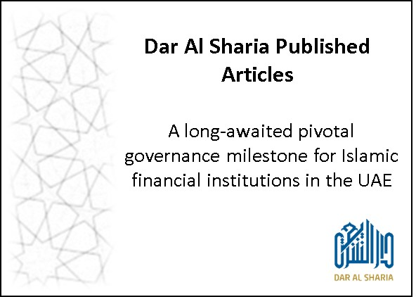 A long-awaited pivotal governance milestone for Islamic financial institutions in the UAE