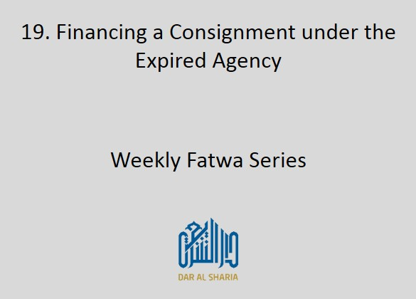 Financing a Consignment under the Expired Agency