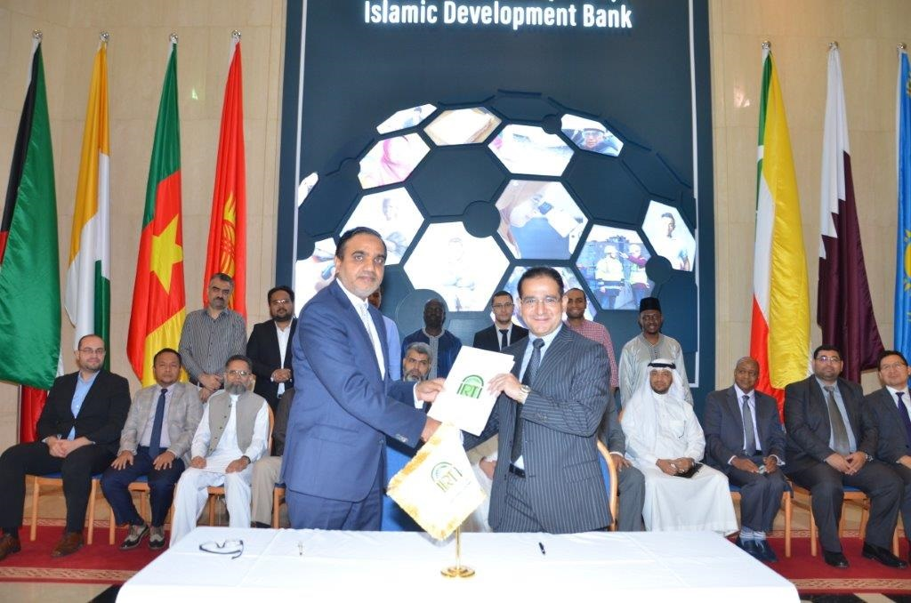 IRTI and Dar Al Sharia Sign MOU to Develop Solutions for Islamic Financial Institutions