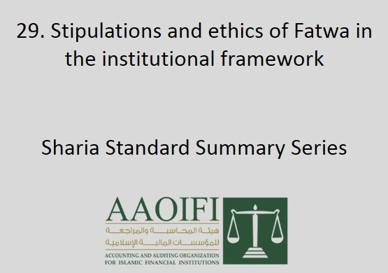 Stipulations and ethics of Fatwa in the institutional framework