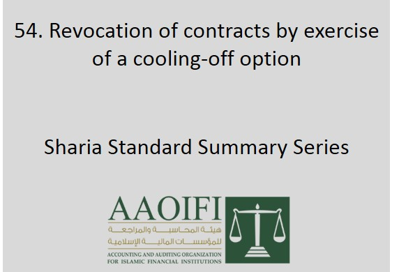 Revocation of contracts by exercise of a cooling-off option
