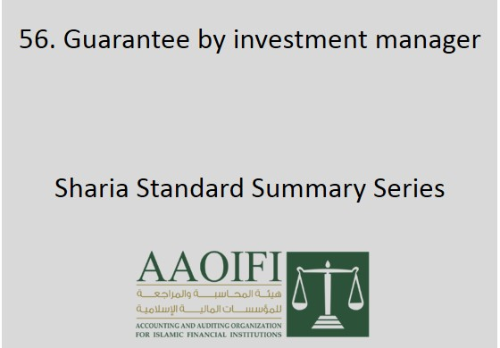 Guarantee by investment manager